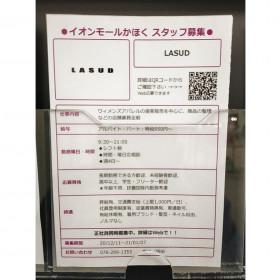 LASUD(ラシュッド)イオンモールかほく店