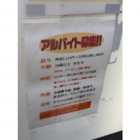 ドレミファクラブ 東陽町駅前店