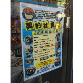 ファミリーマート 吉祥寺駅前店