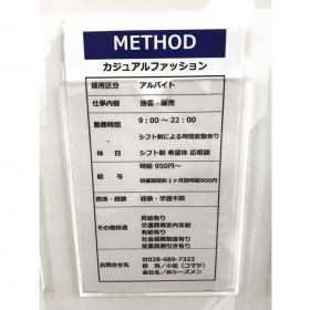 METHOD 宇都宮ベルモール店
