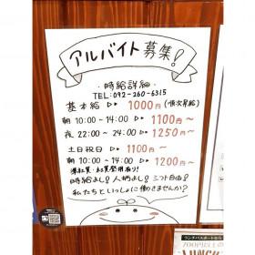博多らーめん ShinShin KITTE博多店