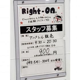 ライトオン 小倉チャチャタウン店
