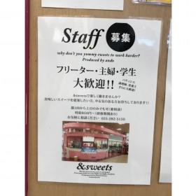 &sweets(アンドスイーツ) DeKKY401店