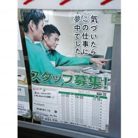 セブン-イレブン 綾瀬寺尾中1丁目店