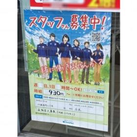 ファミリーマート 川越旭町2丁目店