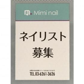 Mimi nail(ミミネイル)