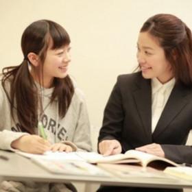 家庭教師のトライ 神奈川県平塚市エリア(プロ認定講師)