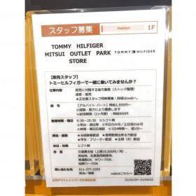 トミー ヒルフィガー 三井アウトレットパーク 札幌北広島店