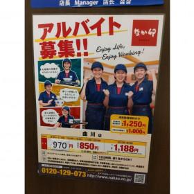 なか卯 曲川店