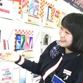 ドコモショップ高島平店/株式会社テレコメディア