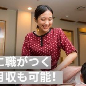 笑がおの湯 松戸矢切店(ボディケア)