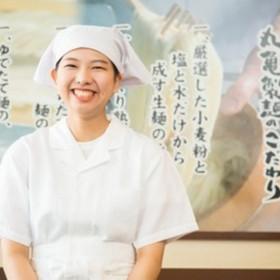 丸亀製麺 大津坂本店[110245]