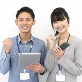 株式会社バックスグループ 高崎支店/3510192105022