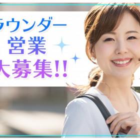 株式会社バックスグループ 東京支店/4110792105015