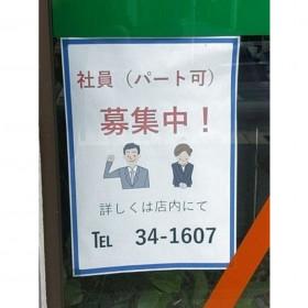共同ハウジング(株)