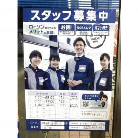 ローソン 横手赤坂館ノ下店