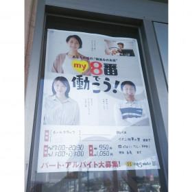 8番らーめん イオン加賀の里店