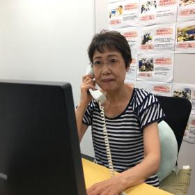 株式会社キャリア SW名古屋支店(金山駅)/B939_t_rt