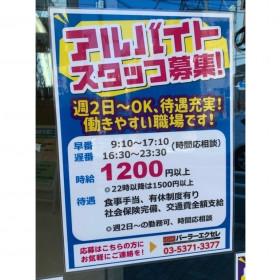 パーラーエクセレ 中野新橋店
