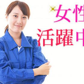 覚えやすい軽作業!エリア高時給1150円!完全週休2日制!