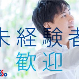 日総工産株式会社/お仕事No.124443