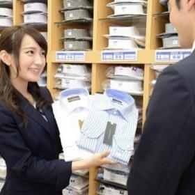 洋服の青山 伊東店