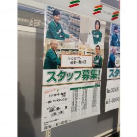 セブンイレブン 須賀川滑川店