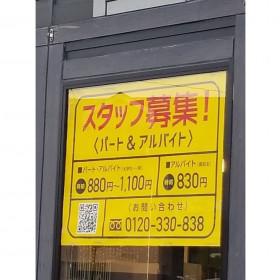 幸楽苑 イオンタウン須賀川店
