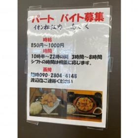 鳥さく イオン松江ショッピングセンター店