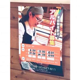 コメダ珈琲店 浜松原島店