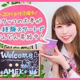 ダイマル桜山店(ワゴン)