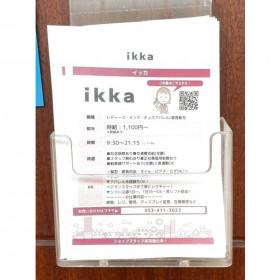 ikka(イッカ) イオンモール浜松市野店
