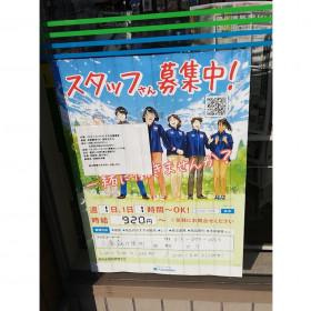 ファミリーマート 太秦森ヶ東町店