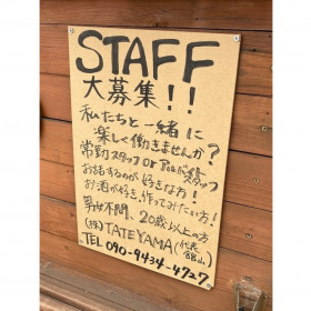 Twin Feather(ツインフェザー)本町店