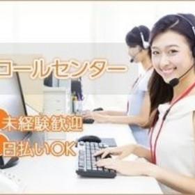 株式会社ウィルエージェンシー/wcs0126