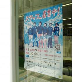 ファミリーマート 武蔵境駅前店