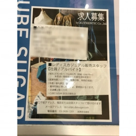 CUBE SUGAR(キューブシュガー) レンガ館モール吉祥寺店