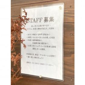 FOOD+Bar ROJI(フードプラスバー ロジ)