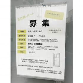 doors(ドアーズ) 南阿佐ヶ谷