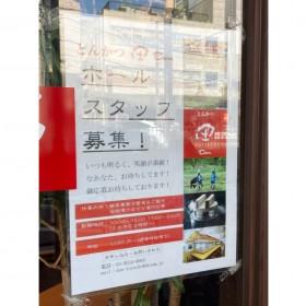 とんかつ田 東陽町店