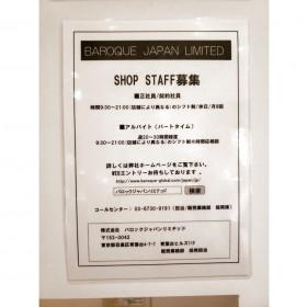 AZUL BY MOUSSY イオンモールかほく店