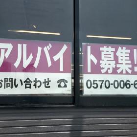 スシロー 大津堅田店
