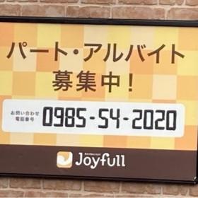 ジョイフル恒久店