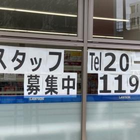 ローソン 宮崎橘通西三丁目店