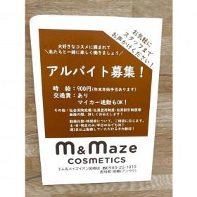 m&maze イオン宮崎店