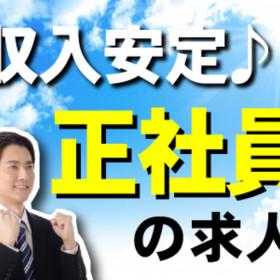 【大和郡山市】月収28万円以上可!送迎バスあり/金属製品の運搬・回収 N-115
