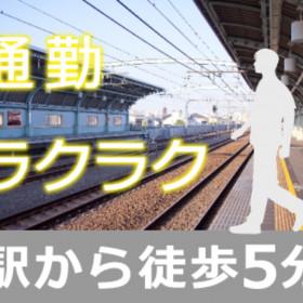 【三田市】駅チカ徒歩5分♪年間休日125日/制御装置の組立 S-24