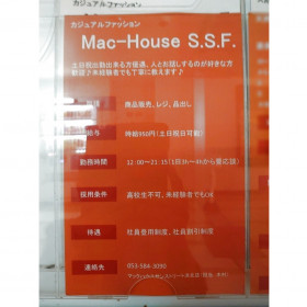 マックハウス S.S.F.(スーパーストアフューチャー) サンストリート浜北店