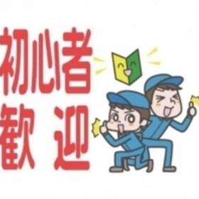 株式会社ナノ・クリエイトカンパニー【10000549】