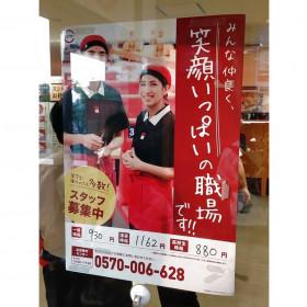スシロー 金沢駅西店